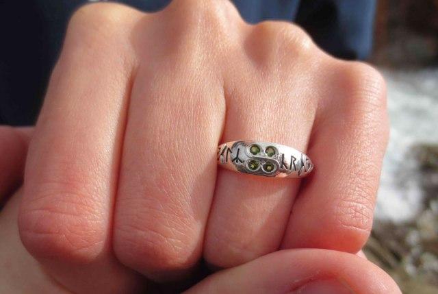 Lisa's_Ring